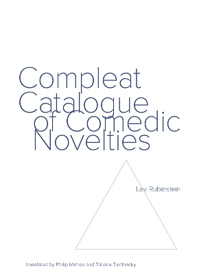 COMPLEAT CATALOGUE image small