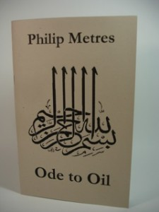 Ode to Oil cover